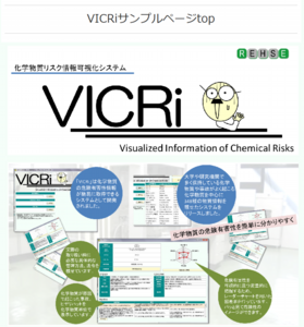 vicri_samplepage_top.PNG